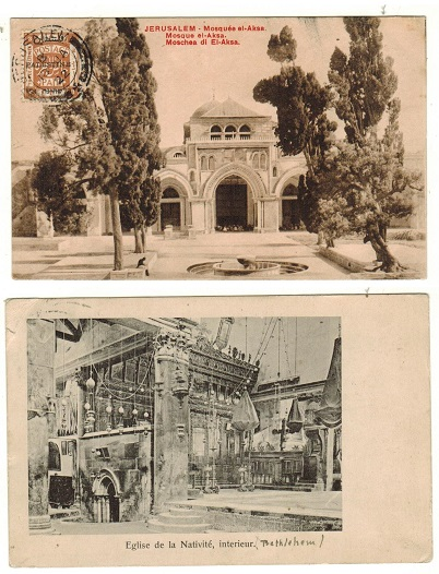PALESTINE - 1922 underpaid postcard used locally with