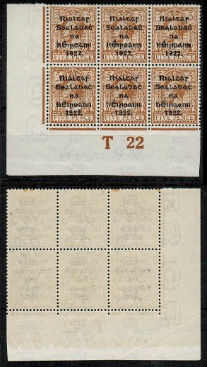 IRELAND - 1922 5d yellow brown