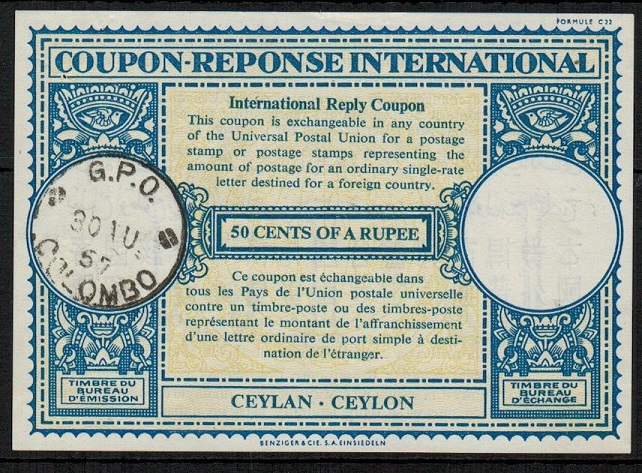 CEYLON - 1957 issued 50c blue and yellow on white INTERNATION REPLY COUPON.