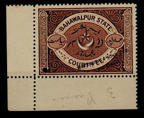 BAHAWALPUR - 1897 4a dark brown COURT FEE adhesive overprinted WATERLOW AND SONS.