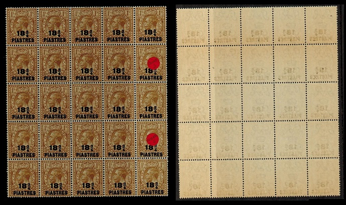 BRITISH LEVANT - 1921 18 3/4p on 1/- mint block of 25 with RAISED 3 IN FRACTION varieties.  SG 47.