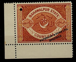 BAHAWALPUR - 1897 4a light yellow brown COURT FEE adhesive overprinted WATERLOW AND SONS.