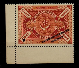 BAHAWALPUR - 1897 8a orange COURT FEE adhesive overprinted WATERLOW AND SONS.