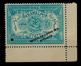 BAHAWALPUR - 1897 1r light blue COURT FEE adhesive overprinted WATERLOW AND SONS.