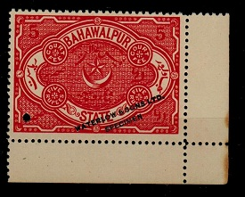 BAHAWALPUR - 1897 5r vermilion COURT FEE adhesive overprinted WATERLOW AND SONS.