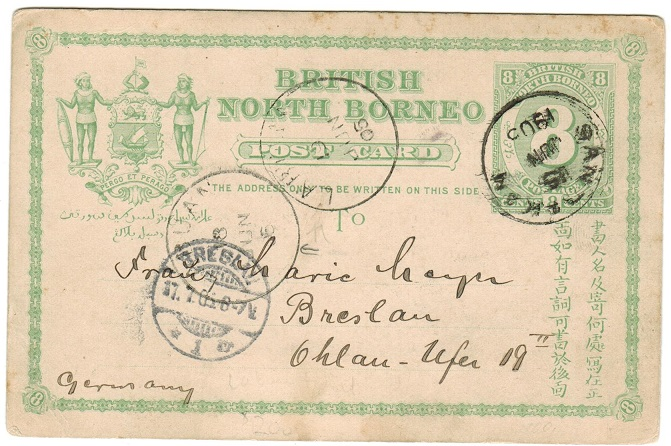 NORTH BORNEO - 1889 8c green PSC to Germany used at SANDAKAN.  H&G 6.
