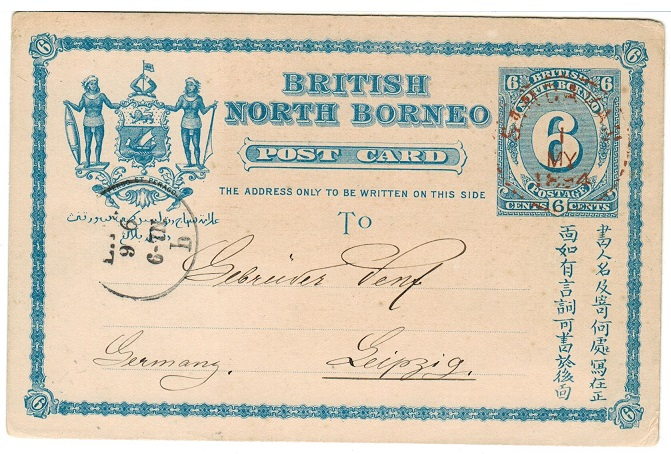NORTH BORNEO - 1889 6c blue PSC to Germany used at SANDAKAN.  H&G 5.