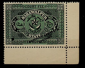 BAHAWALPUR - 1897 10r green COURT FEE adhesive overprinted WATERLOW AND SONS.