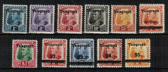 SARAWAK - 1932 TELEGRAPH set of 11 in fine unmounted mint condition.