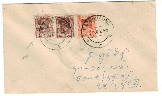 BURMA - 1948 local cover with 3ps showing OVERPRINT INVERTED used at PAZUNDAUNG.