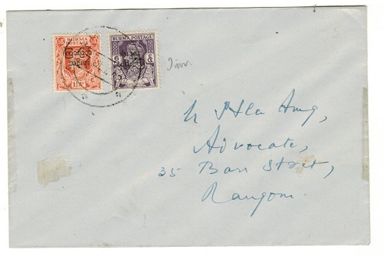 BURMA - 1948 local cover with 6as showing OVERPRINT INVERTED used at PAZUNDAUNG.