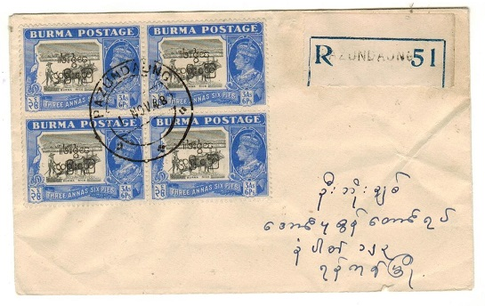 BURMA - 1948 local registered cover with 3a6p block of four with INVERTED OVERPRINT.