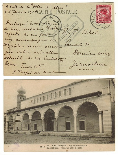 PALESTINE - 1919 inward picture postcard from Egypt with PALESTINE/CENSORSHIP/No.8 h/s.