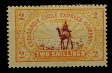AUSTRALIA (Western Australia) - 1896 2/- brown and yellow mint COOLGARDIE CYCLE EXPRESS stamp.