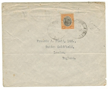 TANGANYIKA - 1931 20c rate cover to UK used at CAMP POST OFFICE.