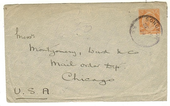 K.U.T. - 1924 20c rate cover to USA used at SONGHOR.