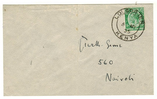 K.U.T. - 1935 5c rate local cover used at LOLGORIEN. A scarce strike.