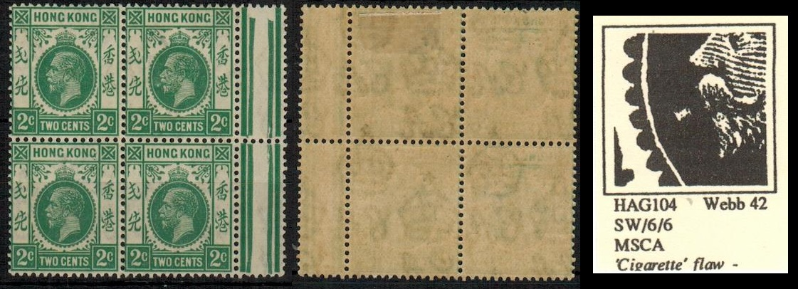 HONG KONG - 1921 2c yellow green mint block of four with CIGARETTE FLAW.  SG 118a.