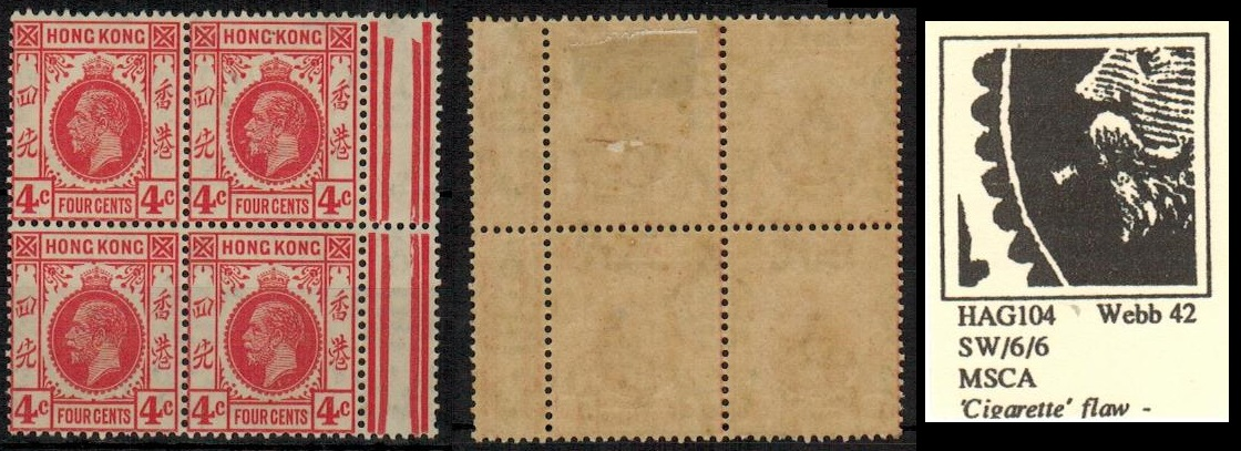 HONG KONG - 1921 4c carmine rose mint block of four with CIGARETTE FLAW.  SG 120.