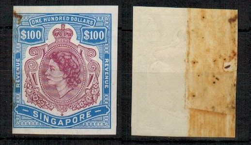 SINGAPORE - 1954 $100 IMPERFORATE PROOF in claret and blue of the REVENUE issue.