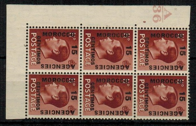 MOROCCO AGENCIES - 1936 15c on 1 1/d red-brown