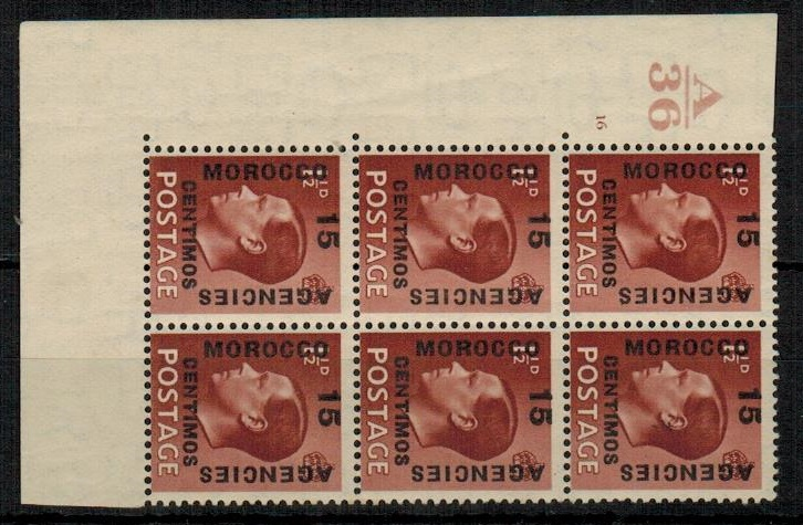 MOROCCO AGENCIES - 1936 15c on 1 1/2d red-brown