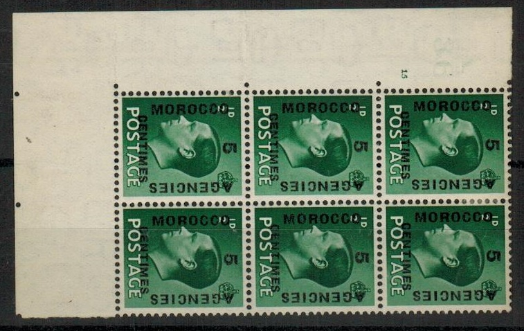 MOROCCO AGENCIES - 1936 5c on 1/2d green