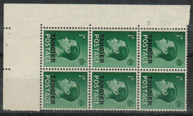 MOROCCO AGENCIES - 1936 1/2d green