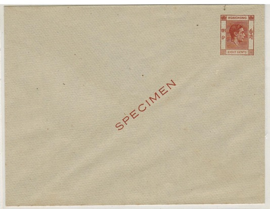 HONG KONG - 1940 8c red-brown PSE unused with SPECIMEN h/s. Unlisted by H&G.