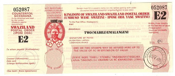 SWAZILAND - 1985 issued E2 bright red SWAZILAND POSTAL ORDER.