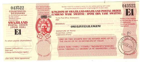 SWAZILAND - 1985 issued E1 bright red SWAZILAND POSTAL ORDER.