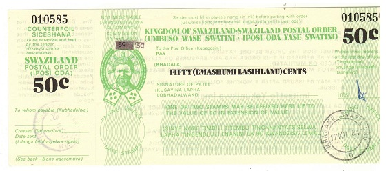 SWAZILAND - 1984 issued 50c green SWAZILAND POSTAL ORDER.