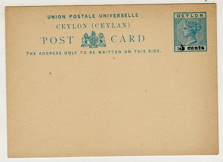 CEYLON - 1885 5c on 6c blue PSC unused.  H&G 9.