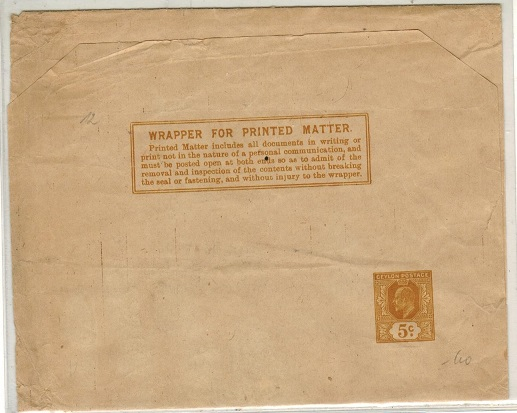 CEYLON - 1903 5c olive yellow postal stationery wrapper unused.  H&G 6.