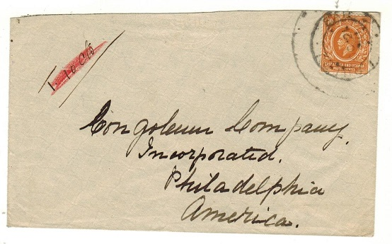 K.U.T. - 1920 10c rate cover to USA used at RUI RU.