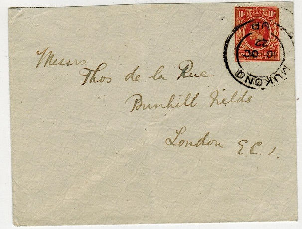 K.U.T. - 1922 10c rate cover to UK used at MUKONO/UP.