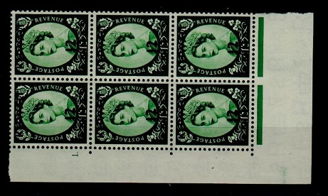 KUWAIT - 1953 12a on 1/3d green PLATE 1 STOP fine mint block of six.  SG 101.