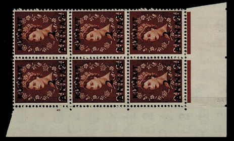 KUWAIT - 1953 2a on 2d red-brown PLATE 1 fine mint block of six. SG 96.