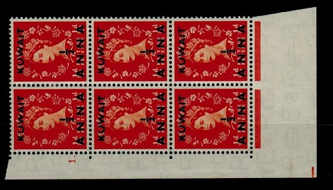 KUWAIT - 1953 1/2a on 1/2d orange-red PLATE 1 STOP fine mint block of six.  SG 93.