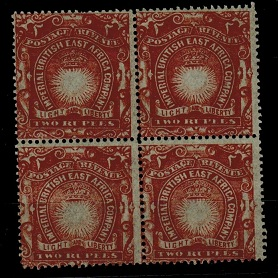 BRITISH EAST AFRICA - 1890 2r brick red FOURNER mint block of four FORGERY.  SG 16.