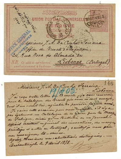 BRITISH LEVANT (Turkish Offices) - 1892 20p claret PSC to Portugal used at STAMBOUL.  H&G 8.