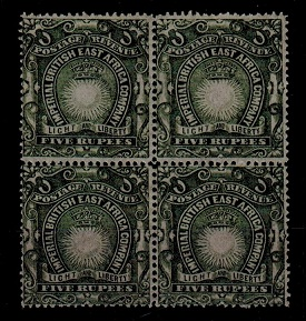 BRITISH EAST AFRICA - 1890 5r grey green FOURNIER mint FORGERY block of four.  SG 19.