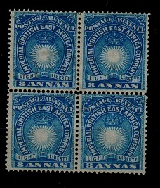 BRITISH EAST AFRICA - 1890 8a blue mint block of four.  SG 12.