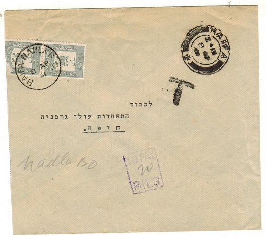PALESTINE - 1941 unpaid local with 10m grey