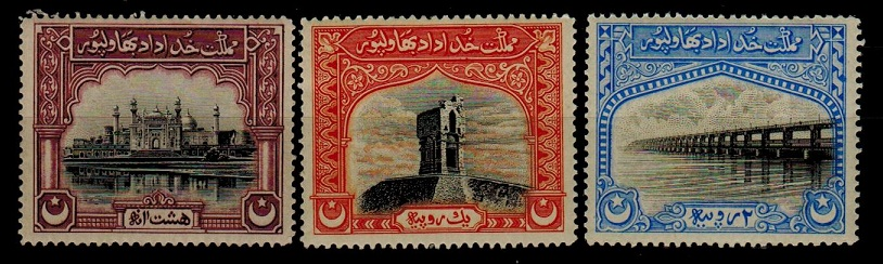 BAHAWALPUR - 1933 8a, 1r and 2r