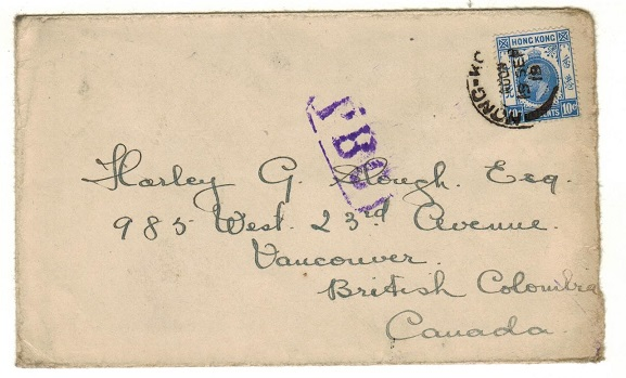 HONG KONG - 1919 10c rate cover to Canada struck by