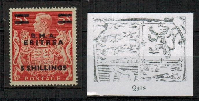 B.O.F.I.C. (Tripolitania) - 1948 5s on 5/- red U/M with BENTLEY KETTLE major re-entry.  SG E11.