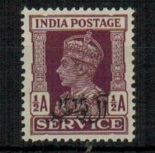 BR.P.O.IN E.A. (Muscat)- 1944 1/2a purple mint with OVERPRINT DOUBLE (blanket offset).  SG 3.