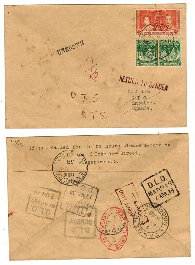 SINGAPORE - 1938 returned cover from Uganda with