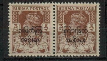 BURMA - 1947 3p brown U/M pair with TRANSPOSED OVERPRINT on left stamp.  SG 68a.